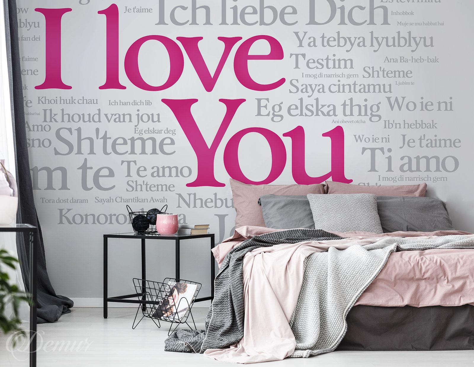 Fototapeta Kocham Cię - Pomysł na ścianę z napisami - Demur