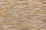 background of stone texture wall surface  Mur Fototapeta