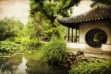 Chinese traditional garden - Suzhou - China  Orientalne Fototapeta