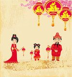 Mid-Autumn Festival for Chinese New Year , Abstract card with fa  Orientalne Fototapeta