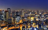 Panoramic Osaka at night, Japan  Miasta Fototapeta