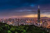 Taipei City View at Night  Miasta Fototapeta