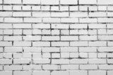 White brick wall for background or texture  Mur Fototapeta