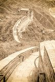 The Great Wall in China  Sepia Fototapeta