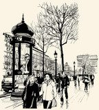Paris - avenue des champs-elysees  Drawn Sketch Fototapeta
